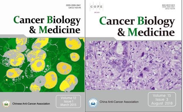 مجله Cancer Biology and Medicine با تاکید بر تمام جنبه های بالینی