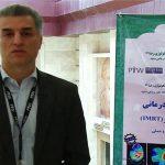 دکتر رهام سالک ، متخصص کلینیکال رادیوتراپی انکولوژی، مشهد، ایران