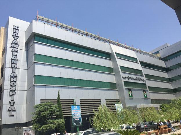 مركز فوق تخصصي سرطان هاي زنان در بيمارستان خاتم الانبياء (ص)، تهران، ایران