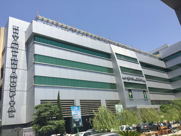 مركز فوق تخصصي سرطان هاي زنان در بيمارستان خاتم الانبياء (ص)