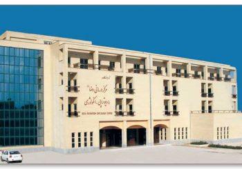 مرکز انکولوژی رضا (ع)