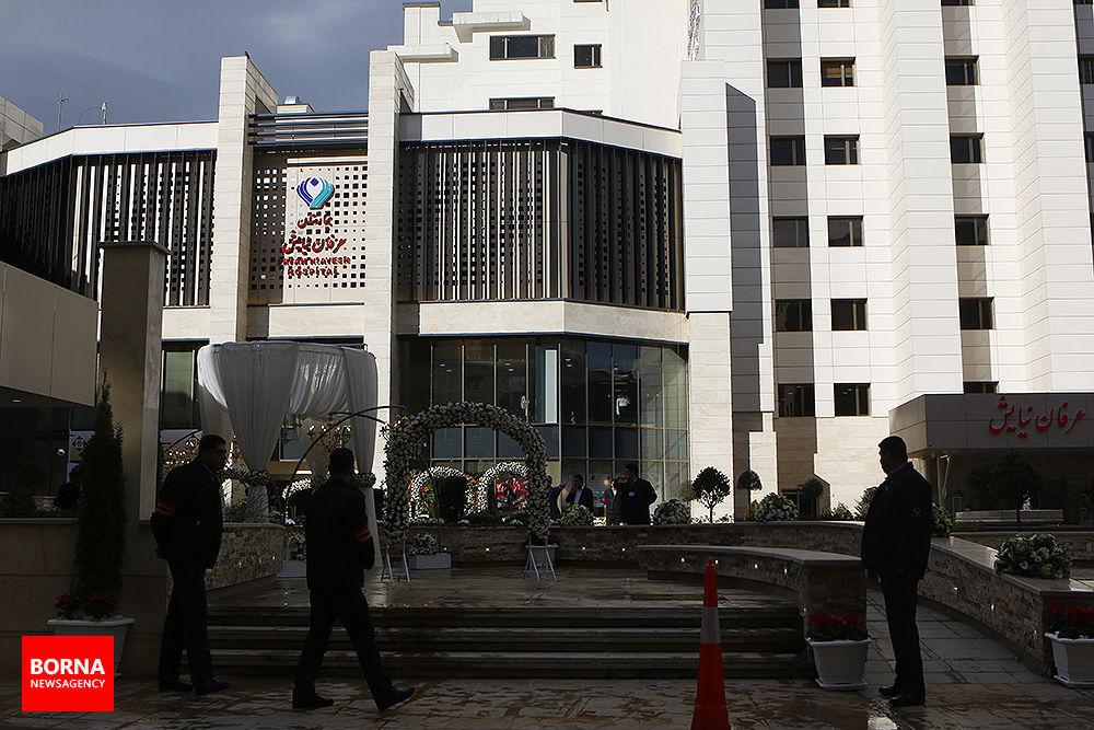 بیمارستان فوق تخصصی عرفان