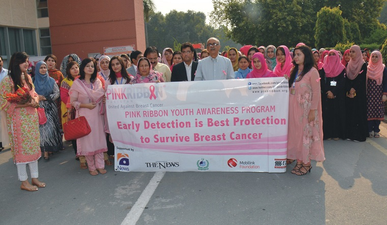 pink ribbon foundation in pakistan