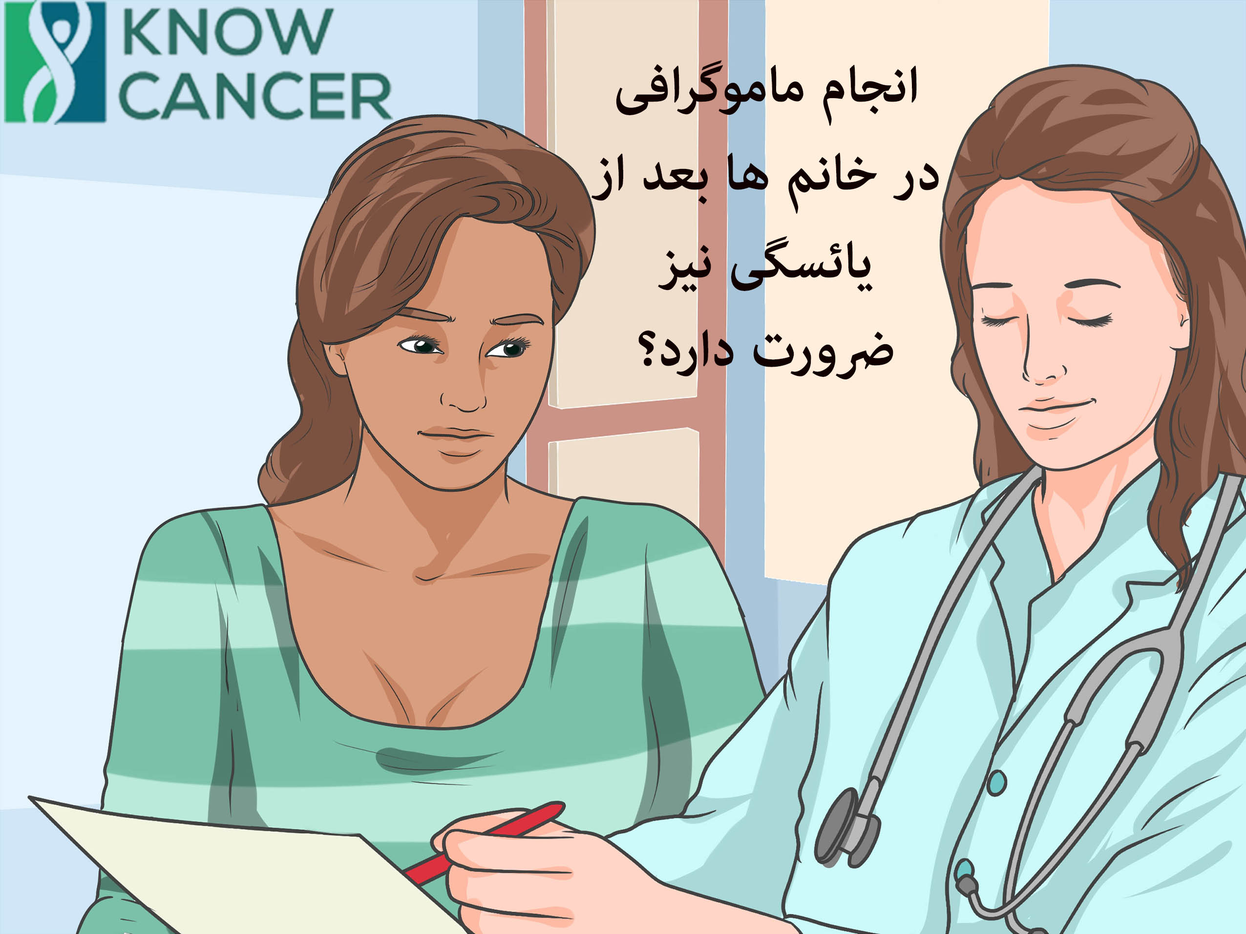mamography in women
