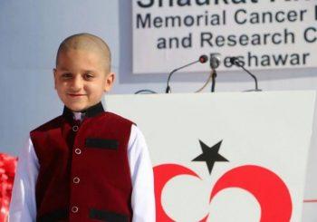 بیمارستان سرطانی در بلوچستان